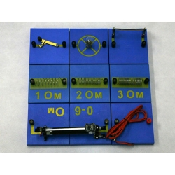 DC Electric Circuits Experiment Kit