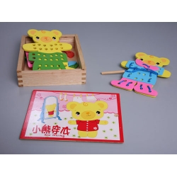 """Dress-up Little Bear"" Set"