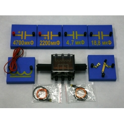 AC Effects of Electromagnetic Induction and Electric Inertia Experimental Set