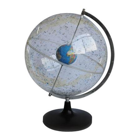World Celestial Globe (32cm)