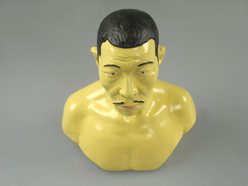 Bust of the Asian-American Race