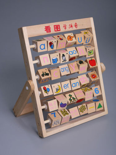 Blocks for Learning English Alphabet and Counting