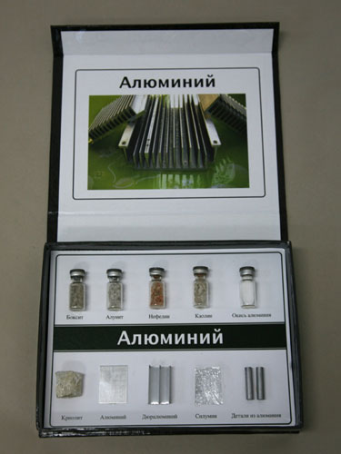 Aluminum Specimen Sample Collection