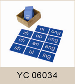 Teachinf Aids YC Series