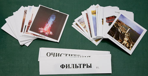The Nature of Biological Communities, Magnetic Demonstration Cards