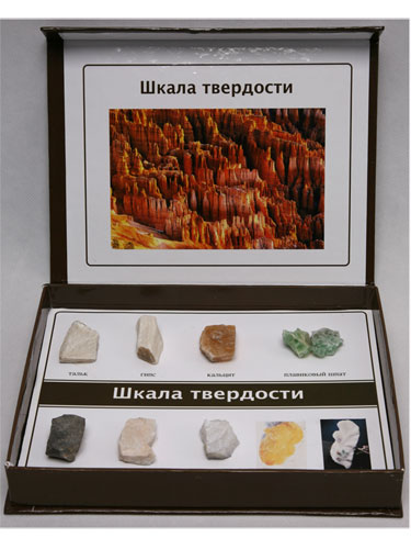 Collection of Hardness Demonstration Samples